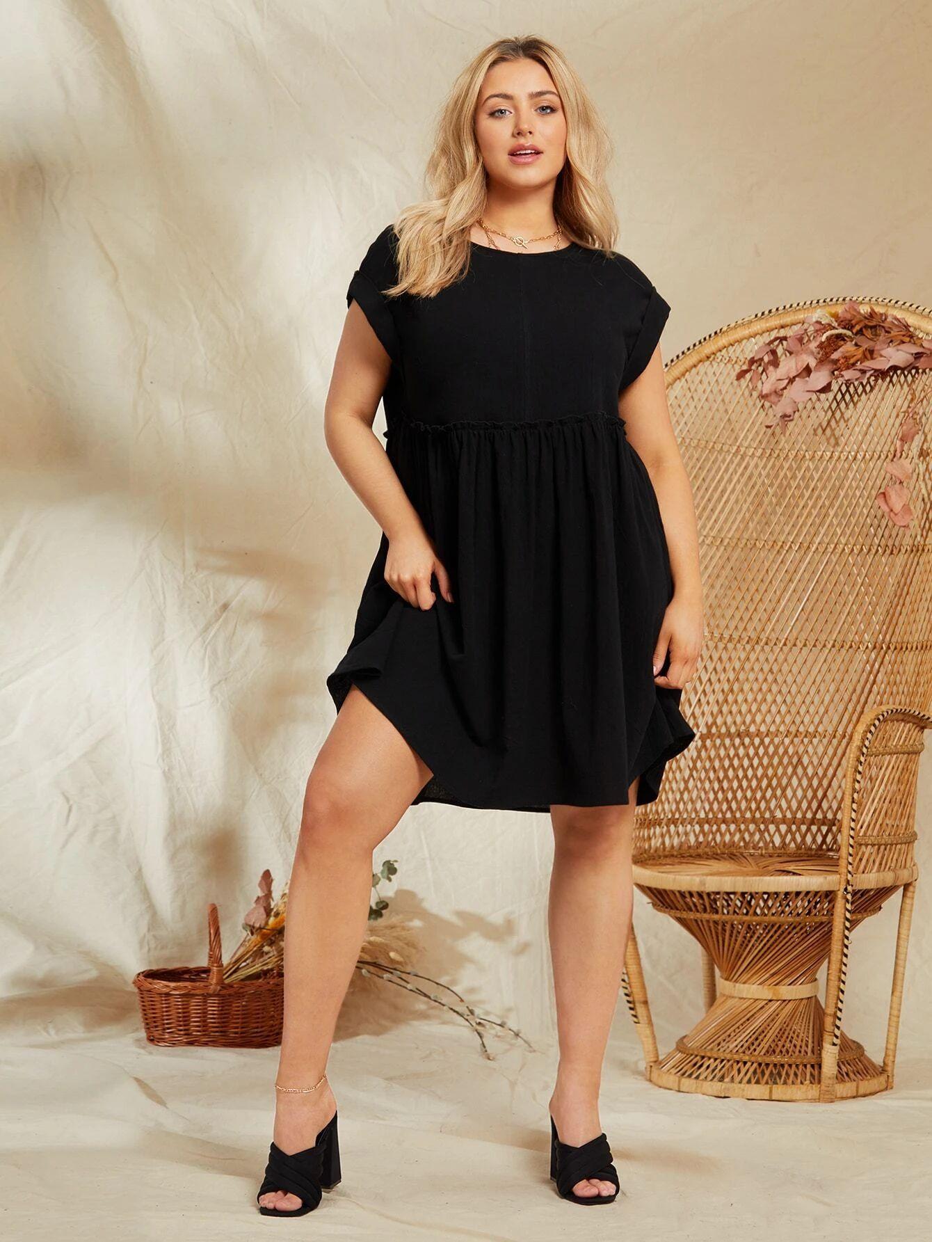 SHEIN Plus Frill Trim Smock Dress