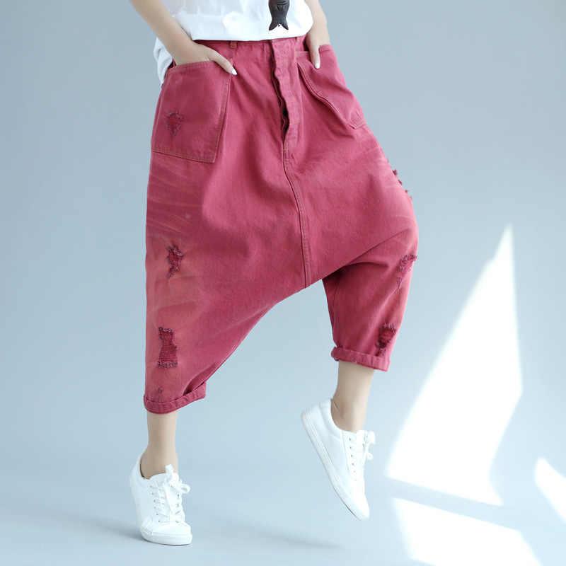 Denim Pants Wide Leg Drop Crotch Cross-pants