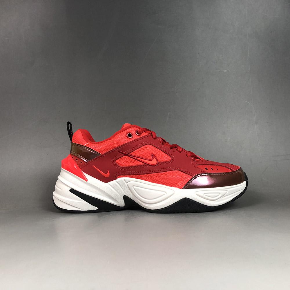 Nike Men's M2k Tekno Gymnastics Shoes