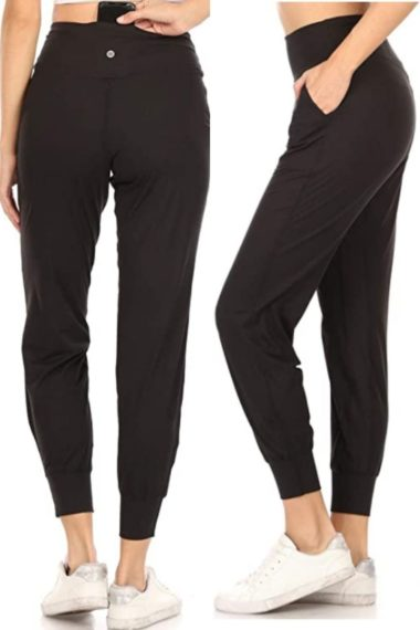 Slim Fit Sweatpants Are Stylish and Great For Working Out